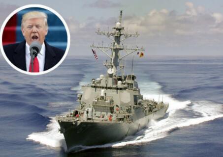 """俄罗斯""""间谍船""""出没 美军急派驱逐舰反潜机监测"""