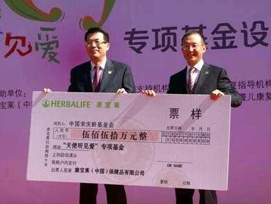 康宝莱中国区总裁履新 海外反腐败调查警铃再响