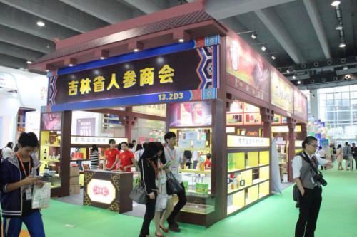 2018第二届上海国际燕窝、高端滋补品展览会暨会议