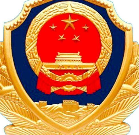 公安部:严打电信网络诈骗 去年返还被骗钱款3亿余元