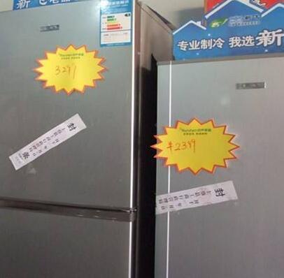 """评论:""""冰箱之王""""倒下的多重警示"""
