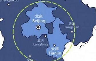 韩正调研雄安新区:疏解北京非首都功能是核心