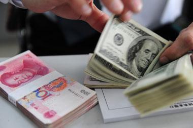 经济基本面良好 人民币汇率市场预期平稳没有改变