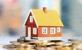 重庆:对无1年以上纳税社保证明外地人暂停购房贷款