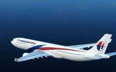 马来西亚委托美公司重启搜寻MH370:无效果不付费