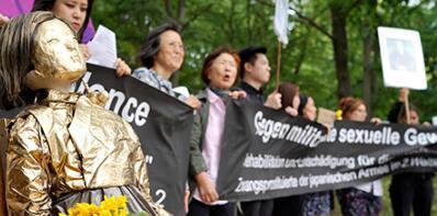"""韩日民间团体在德举行集会 要求日本向""""慰安妇""""道歉赔偿"""