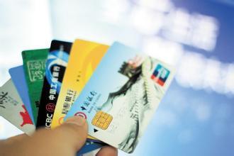 信用卡多卡活跃用户人均授信破6万