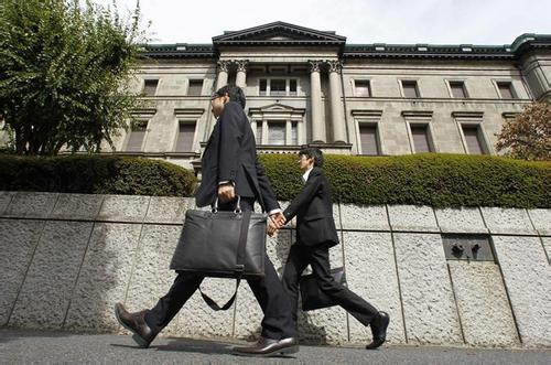 裁员、撤并、收缩业务:日本银行业迎来改革阵痛期