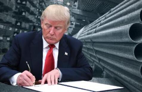美媒:特朗普对华加征关税不明智 无助于美国强大