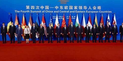 """中国—东盟民间友好组织领导人会晤闭幕 """"共识""""成高频词"""