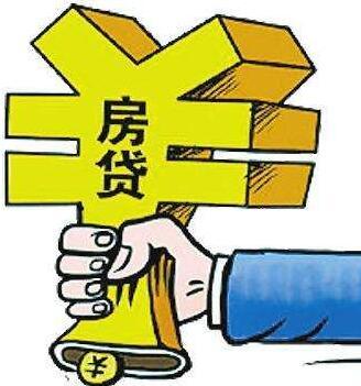 南京有银行首套房贷利率上浮25% 网点基本处停贷状态