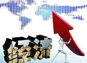 南宁自觉践行新发展理念 推动经济向更高质量发展