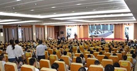 山东将打造全省性企业综合融资服务平台
