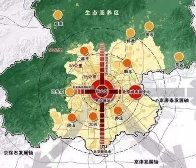 北京城市副中心详规草案意见 设9平方公里战略留白