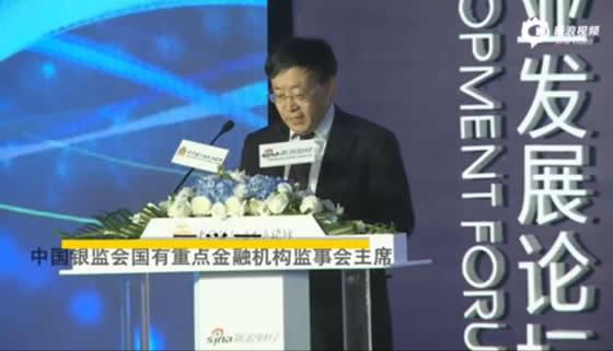 于学军:中国金融风险正面临前所未有复杂局面