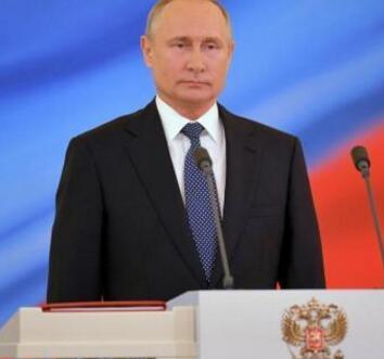 普京批准新一届政府组成机构 由22个部组成