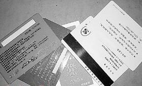 """揭开""""北银创投消费卡""""骗局:消费卡根本不可用"""