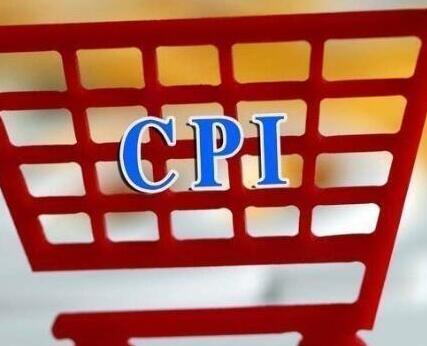 机构:下半年CPI或保持2%附近游走 PPI将逐渐回落