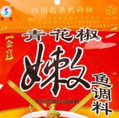 川味调料龙头企业天味食品冲刺IPO