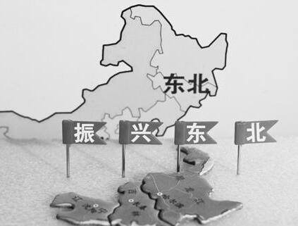 东北开放棋局:不管朝鲜如何开放 东北经济要大发展