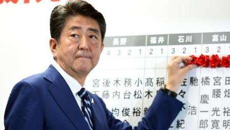 日本自民党总裁选举日程拟定 或于9月20日进行投计票