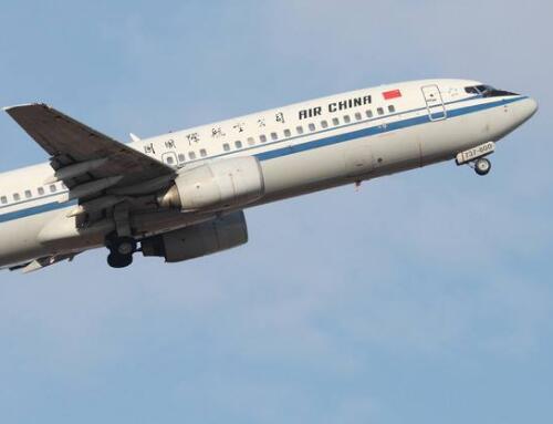 中国国航与加拿大航空签署中国-北美洲航空公司之间首个联营协议