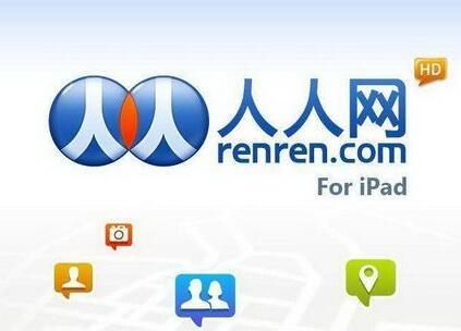 出售人人网不痛苦,老江湖适合做产业互联网