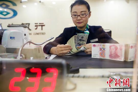 央行发布4月金融数据:人民币贷款增加1.1万亿元