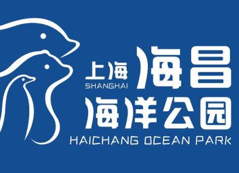 上海海昌海洋公园开园:与Aibee、深大智能合作打造刷脸入园系统