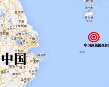 日自民党有意立法 限制专属经济区开发与海洋调查
