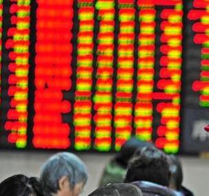安信证券新时代证券澄清:并未关闭大宗交易系统