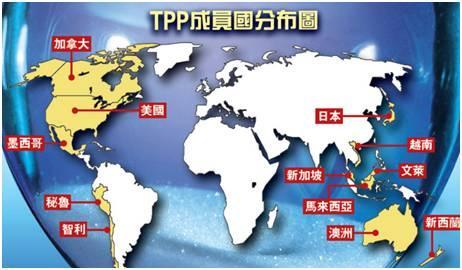 亚洲贸易谈判停滞不前 TPP有望扭转颓势?