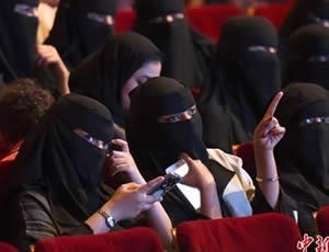 沙特解除35年禁令 明年起重开影院