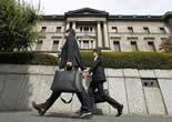 日本银行业迎改革阵痛