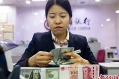 银监会:银行业尚存四大不平衡