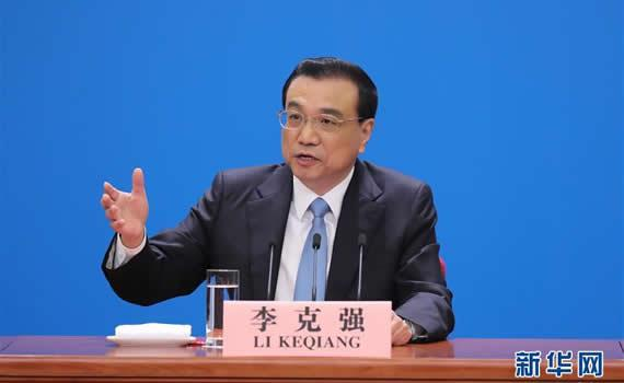两会现场:李克强总理会见中外记者