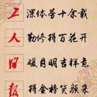人民日报海外版:在中国没有催收公司可以上A股主板