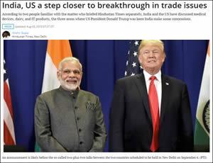 印度推迟对美开征报复性关税