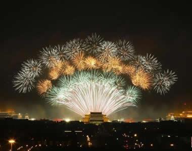 国庆70周年联欢活动举行