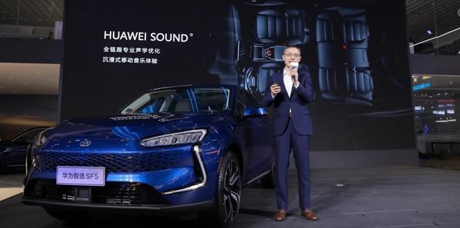 华为卖车开启软件化时代 未来将与移动生态接轨