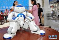 达沃斯中的中国传统文化与现代科技