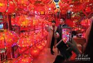 浙江义乌集贸市场2016年总成交额增长10.2%
