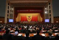 全国政协十二届五次会议举行闭幕会