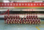 """""""复兴号""""中国标准动车组在京沪高铁两双向首发"""