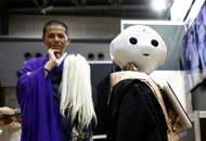 机器人进日本寺庙超度逝者 收费低廉仅460美元