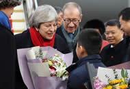 英国首相特蕾莎·梅抵达武汉 开始访华行程