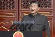 庆祝中华人民共和国成立70周年大会在京举行