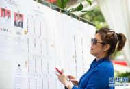 印尼举行总统选举 1.9亿选民将投票