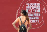 重庆一所驾校因