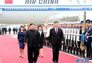 习近平抵达平壤开始对朝鲜进行国事访问